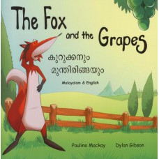 The Fox and the Grapes - English/Malayalam (4-7 years)