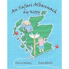 An Safari Albannach aig Kitty (3+ years)