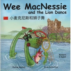 Wee MacNessie and the Lion Dance - English/Mandarin