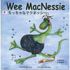 Wee MacNessie - English/Japanese  (2+ years)
